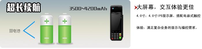 P8000介绍-5.jpg