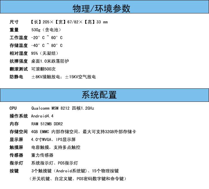 产品参数_01.jpg