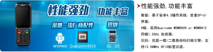 P6000产品介绍-1.jpg
