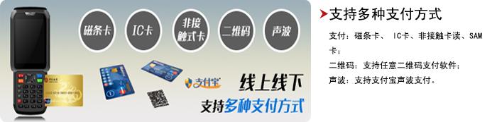 P6000产品介绍-2.jpg