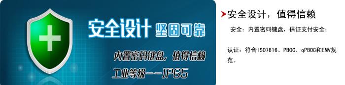 P6000产品介绍-4.jpg