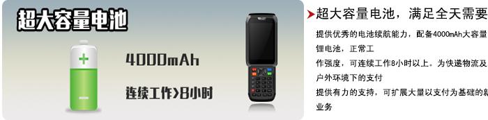 P6000产品介绍-5.jpg