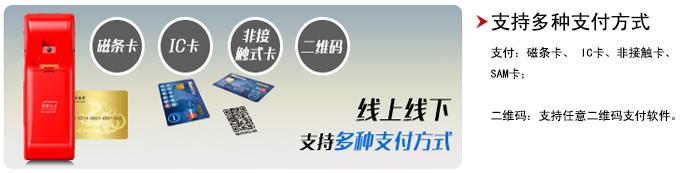 P2000产品介绍-2.jpg