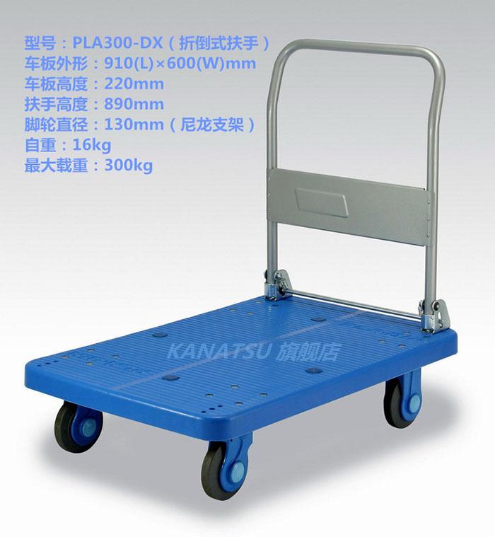 PLA300Y-DX-1.jpg