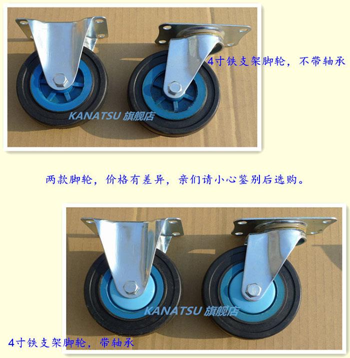 PLA150Y-T2双层平板车-4.jpg