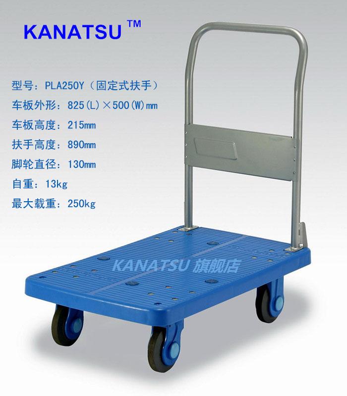 PLA250Y平板车-1.jpg