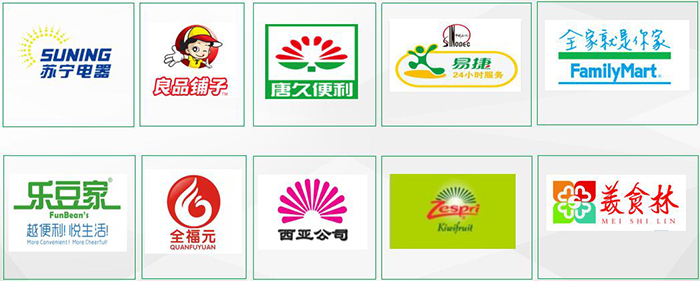 合作企业-4.jpg