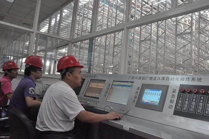 太原高科成功案例:铝型材成品库