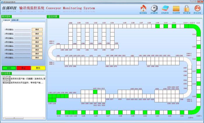 8、物流信息系统.jpg700.jpg