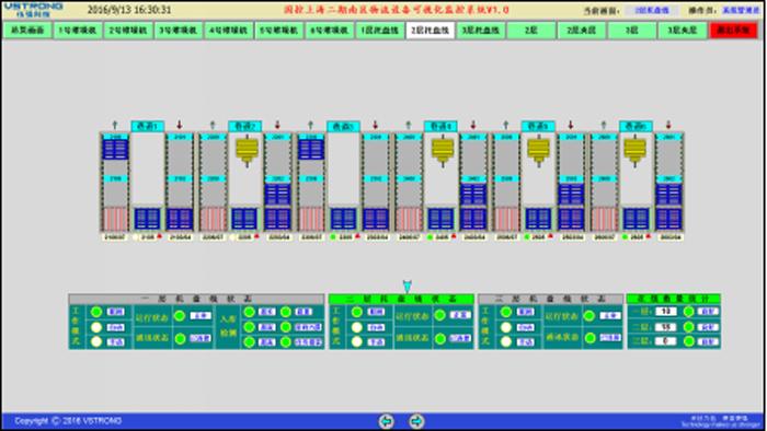 wcs2.jpg700.jpg