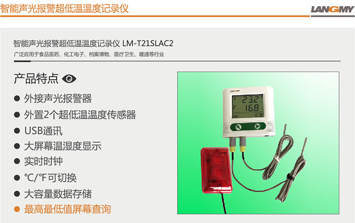 LM-T21SLAC2_01.jpg