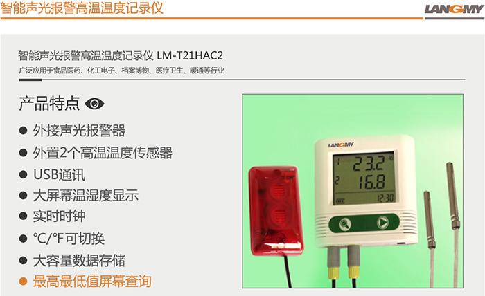 LM-T21HAC2_01.jpg