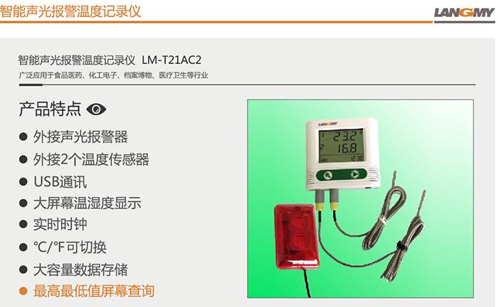 LM-T21AC2_01.jpg