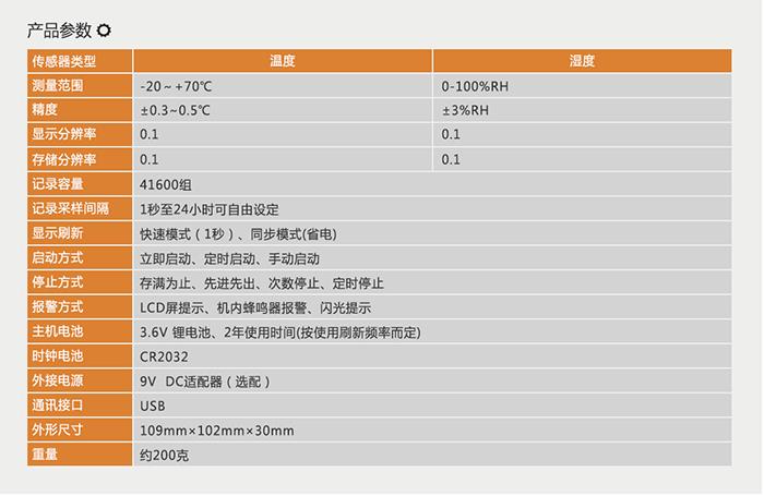LM-TH23AC2_02.jpg