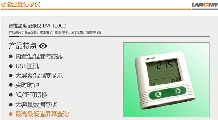 LM-T10C2_01.jpg