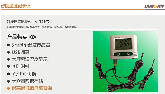 LM-T41C2_01.jpg