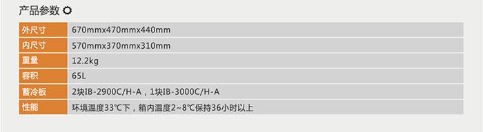 LMC-65L_03.jpg