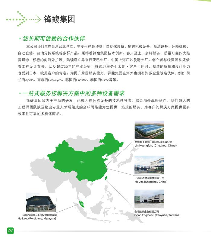 中文版700.jpg