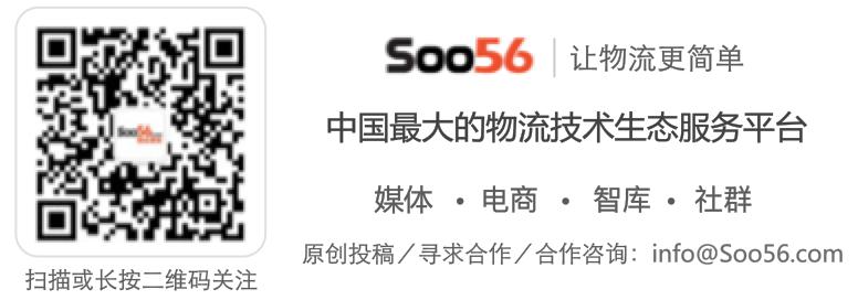 徐总logo最终.png