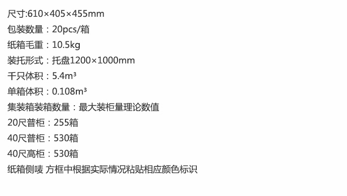 详情文字源文件4.jpg