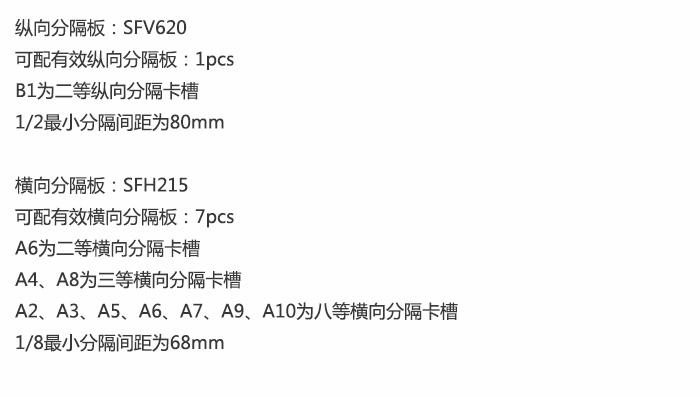 详情文字源文件5.jpg
