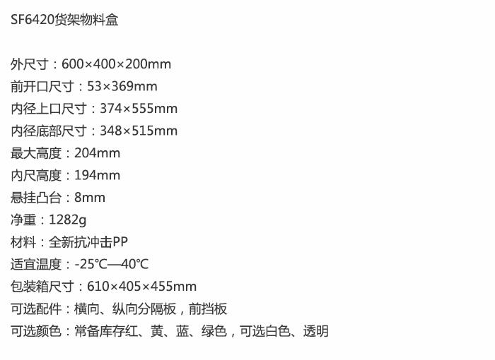 详情文字源文件3.jpg