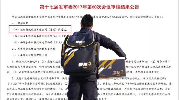 微信图片_20171206090029.jpg