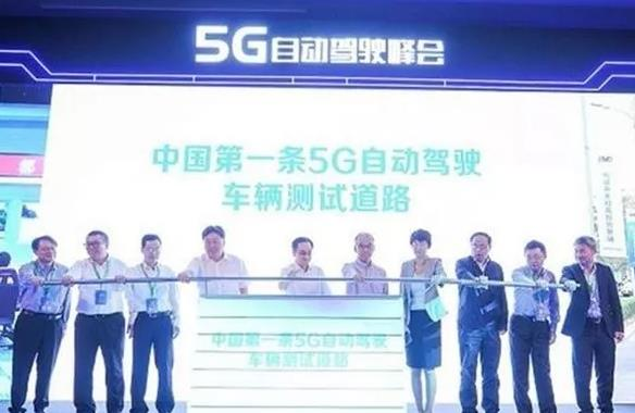 5G时代-02.jpg