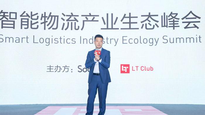 产业生态峰会-01.jpg