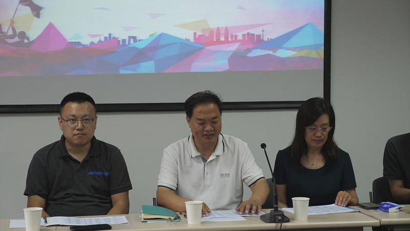 伍强科技举行2019迎新会