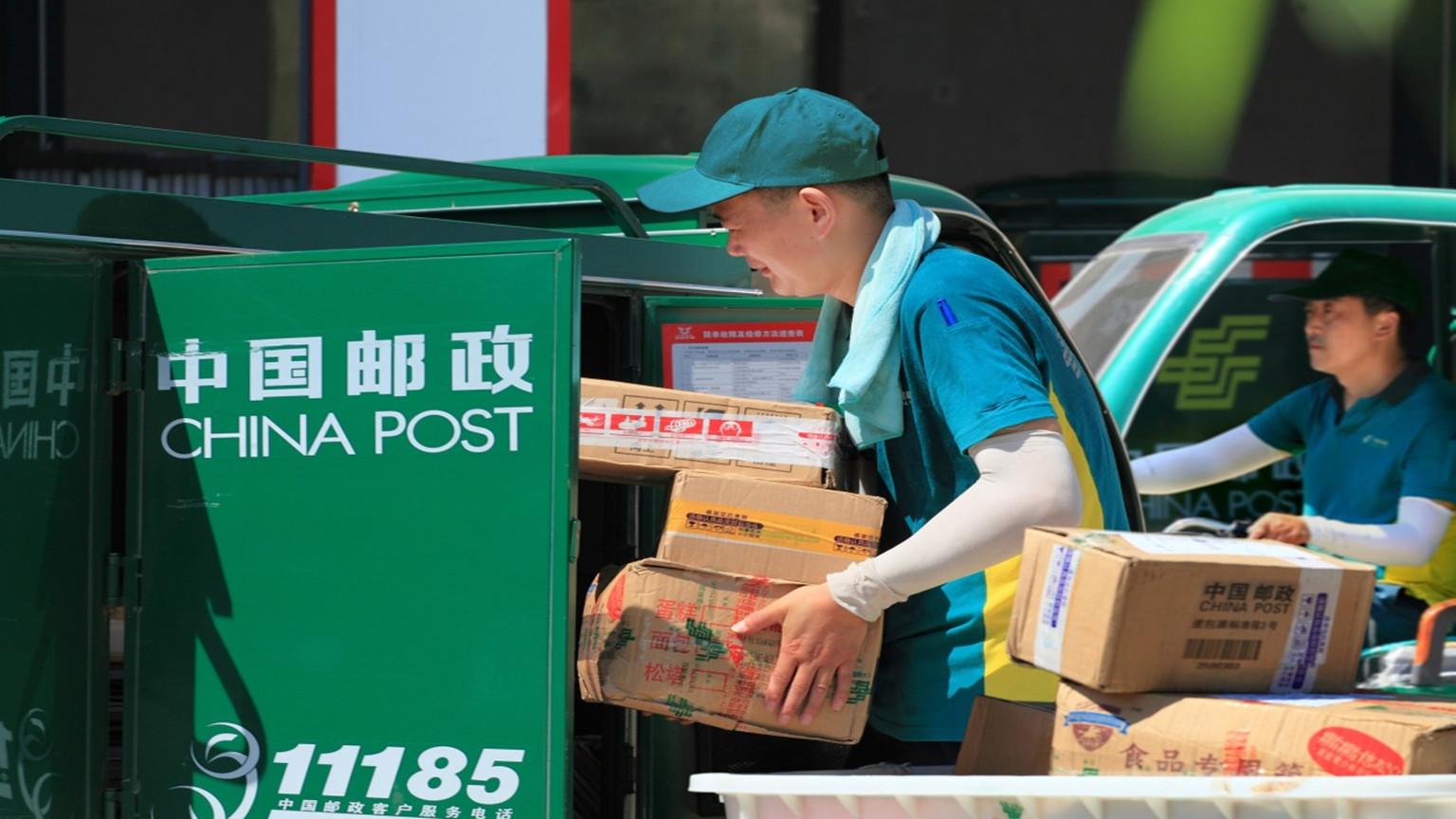 邮政.jpg
