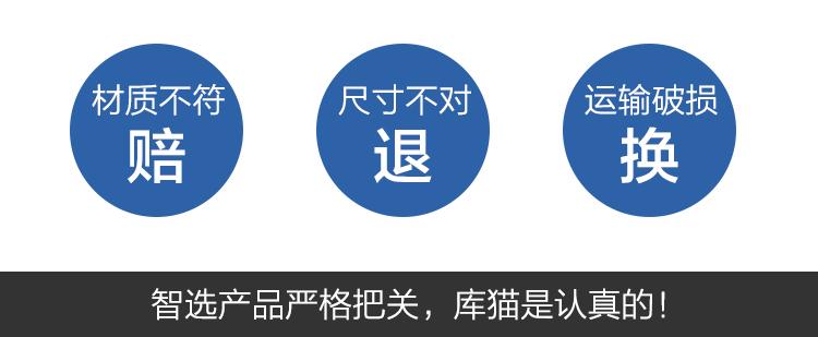 圆形弹性防撞柱_07.jpg