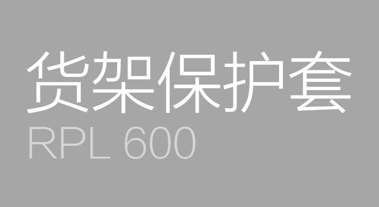 圆形弹性防撞柱_10.jpg