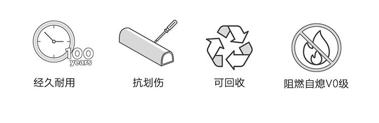 圆形弹性防撞柱_14.jpg