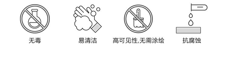 圆形弹性防撞柱_15.jpg
