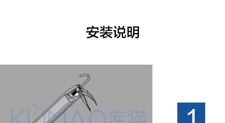 圆形弹性防撞柱_18.jpg