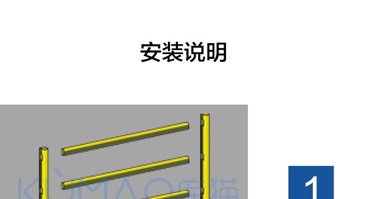 三层人行护栏_18.jpg