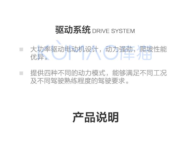 ut15-35pfe_-_四轮电动平衡重式叉车_13.jpg