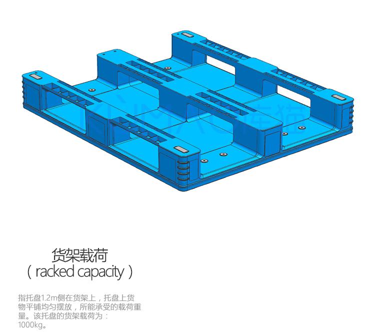 力卡品牌旗舰店详情页01修改_04.jpg