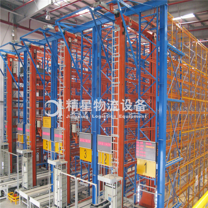 精星助力富美家装饰材料(中国)实现自动化仓储管理