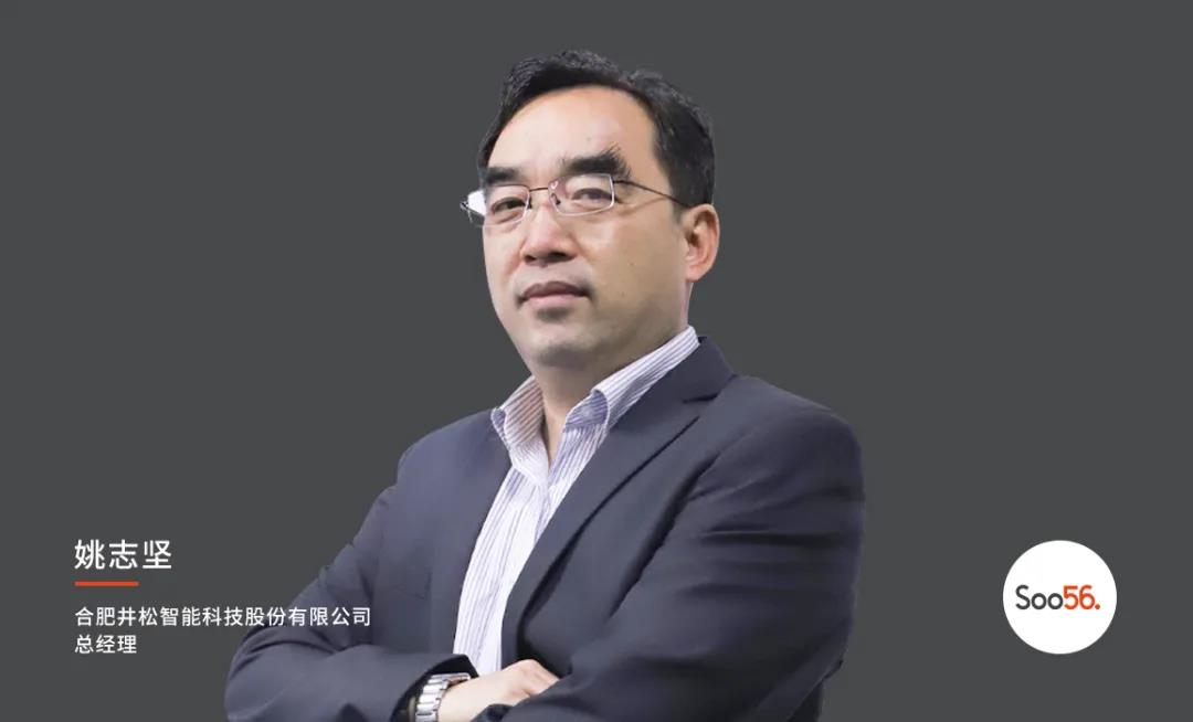 """姚志坚:从AGV""""动物王国""""到智能制造系统集成商"""