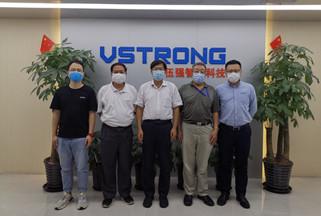 中国重型机械工业协会领导莅临伍强指导工作