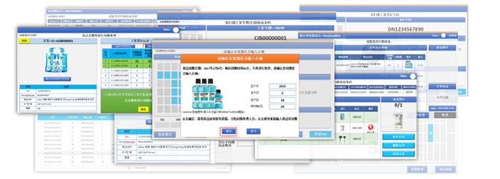 仓储管理平台系统解决方案