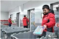 """京东物流上线全国首个电商冷库货到人拣选系统,订单拣选像""""回转寿司"""""""