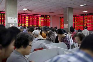 尹军琪:论股市的本质