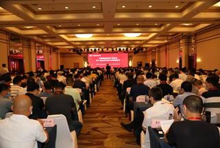 中国重机协会第八届会员代表大会顺利召开