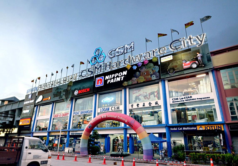 国际化 | 马来西亚知名零售商CSM应用富勒方案,提升供应链信息化管理效率