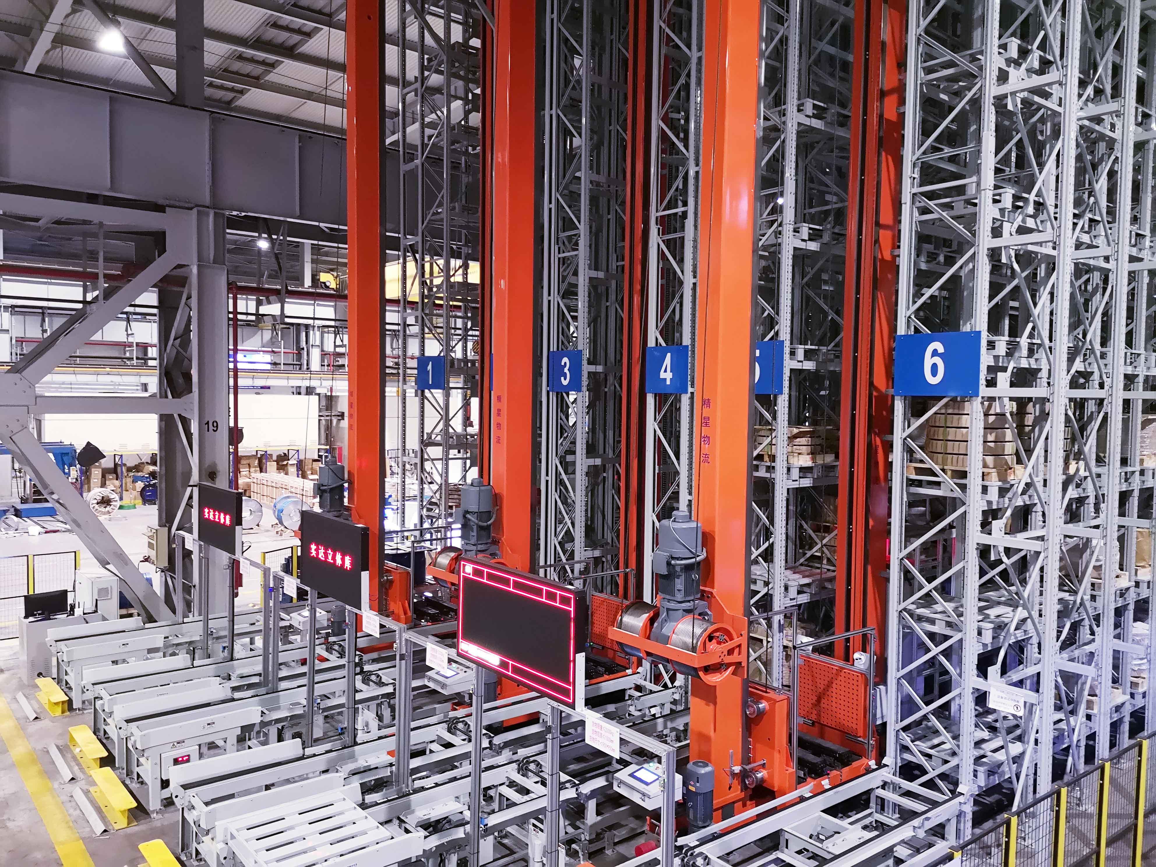 精星助力上海实达精密不锈钢上线自动化立体仓库
