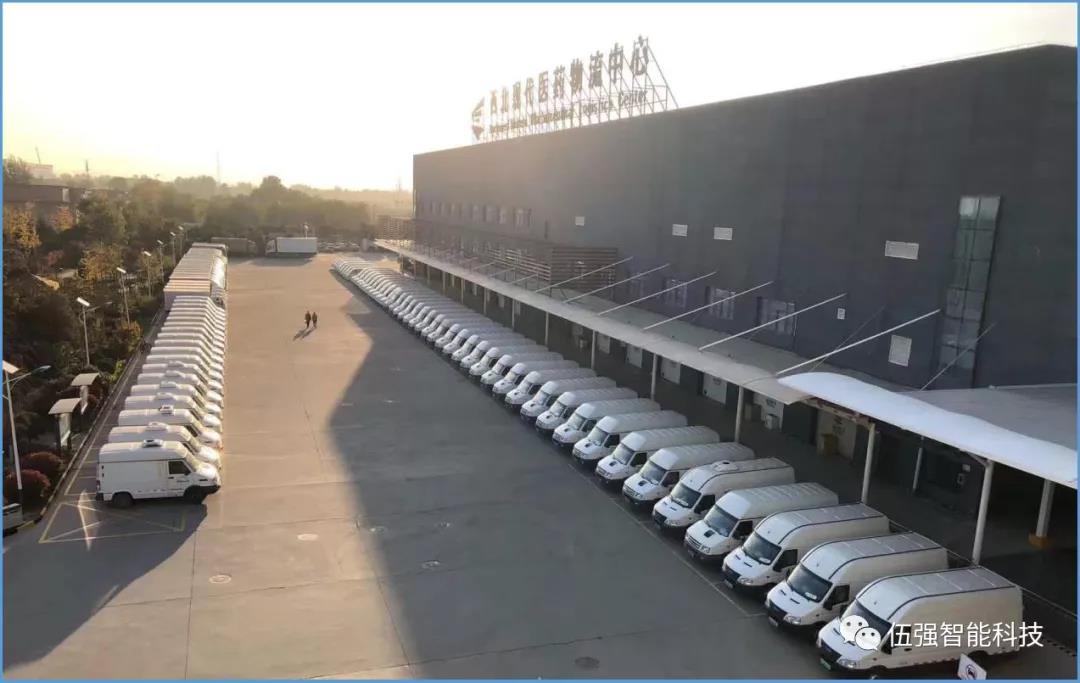 案例精选 | 陕药集团打造西北最大医药物流中心