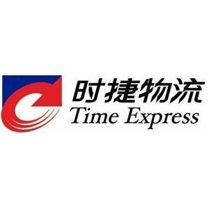 海鼎案例|广东时捷物流中心